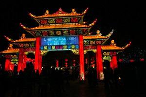 Chinese Lantern Festival Dallas Texas Portrait Photography